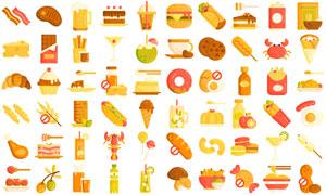 煎蛋烤肠等多种食物的图标矢量素材