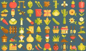 蔬菜水果与园艺工具等图标矢量素材