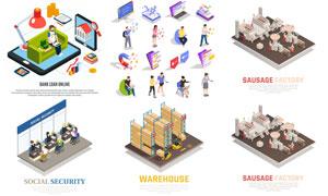 社交网络与工厂银行等创意矢量素材