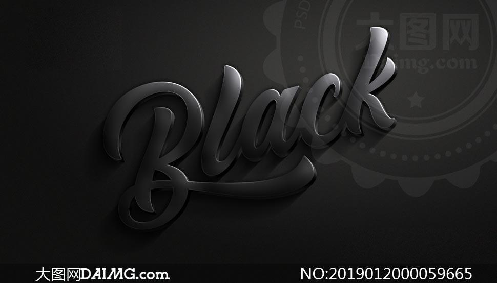 12款超酷的银色立体字设计PS动作