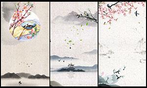 中国风古典海报背景设计矢量素材