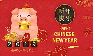 2019新年快乐广告背景矢量素材