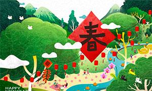 插画主题春节背景设计矢量素材