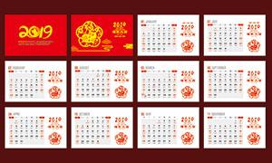 2019猪年简约台历设计模板矢量素材