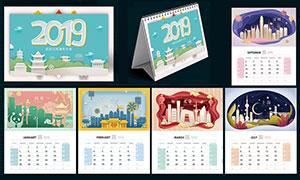 2019卡通插画主题台历设计PSD模板