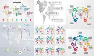 地图元素多彩信息图表创意矢量素材