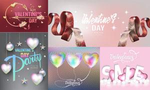 气球丝带等情人节主题创意矢量素材