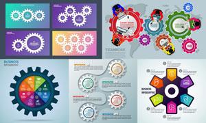 齿轮为载体的信息图表创意矢量素材