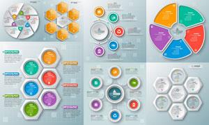 炫彩配色几何图形信息图表矢量素材