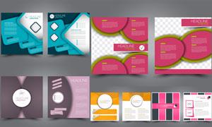 多彩配色的宣传单设计模板矢量素材