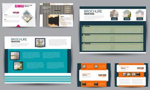 画册内页版式设计模板创意矢量素材