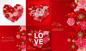 花朵组成的爱心情人节创意矢量素材