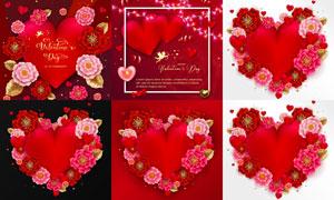 红心与花朵等主题创意设计矢量素材