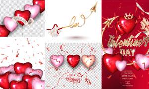 情人节心形气球与丝带创意矢量素材