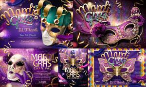 炫丽紫色效果面具主题设计矢量素材