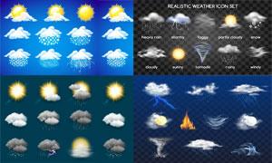 晴朗與雨雪等天氣圖標設計矢量素材