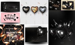 质感气球装饰的情人节创意矢量素材