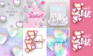 心形元素的情人节海报设计矢量素材