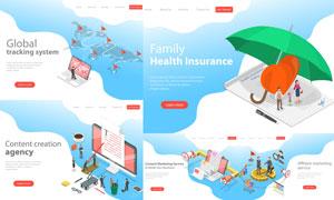 国际贸易等网页用插画创意矢量素材