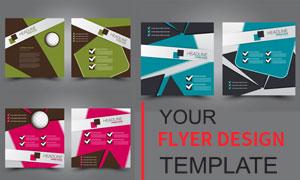 几何元素广告宣传折页设计矢量素材