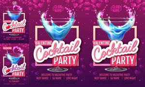 心形元素的情人节酒会海报矢量素材