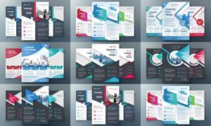 企業招聘等用途的單頁設計矢量素材