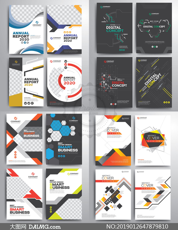 几何图形元素画册封面模板矢量素材
