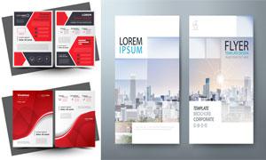 画册封面与内页等版式设计模板素材