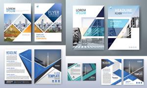 公司企业蓝色商务画册设计矢量素材