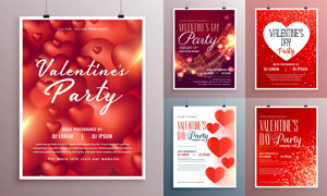 红色心形元素的情人节海报矢量素材