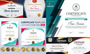 多种多样的授权书与证书等素材V105