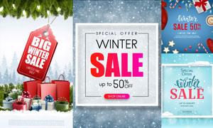 吊牌手提袋等冬季促销广告矢量素材