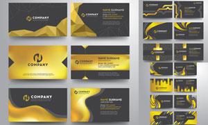 金色与黑色搭配的名片设计矢量素材