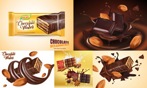 牛奶与杏仁巧克力产品广告矢量素材