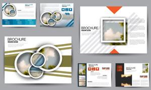立体圆形元素画册版式设计矢量素材