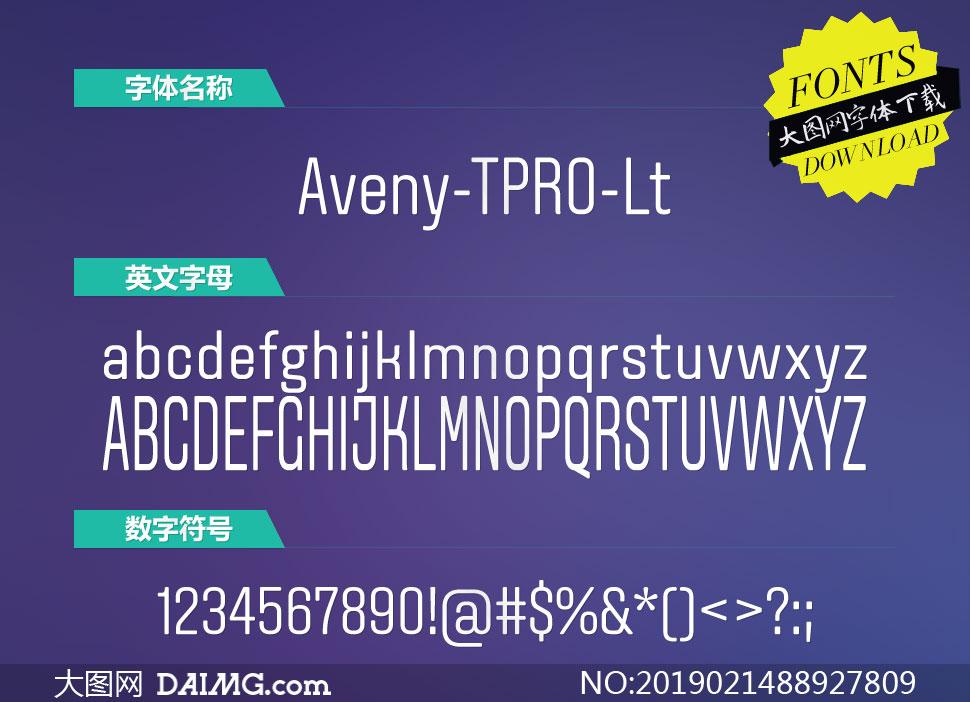Aveny-TPRO-Light(英文字体)