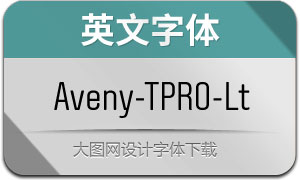 Aveny-TPRO-Light(英文字体)
