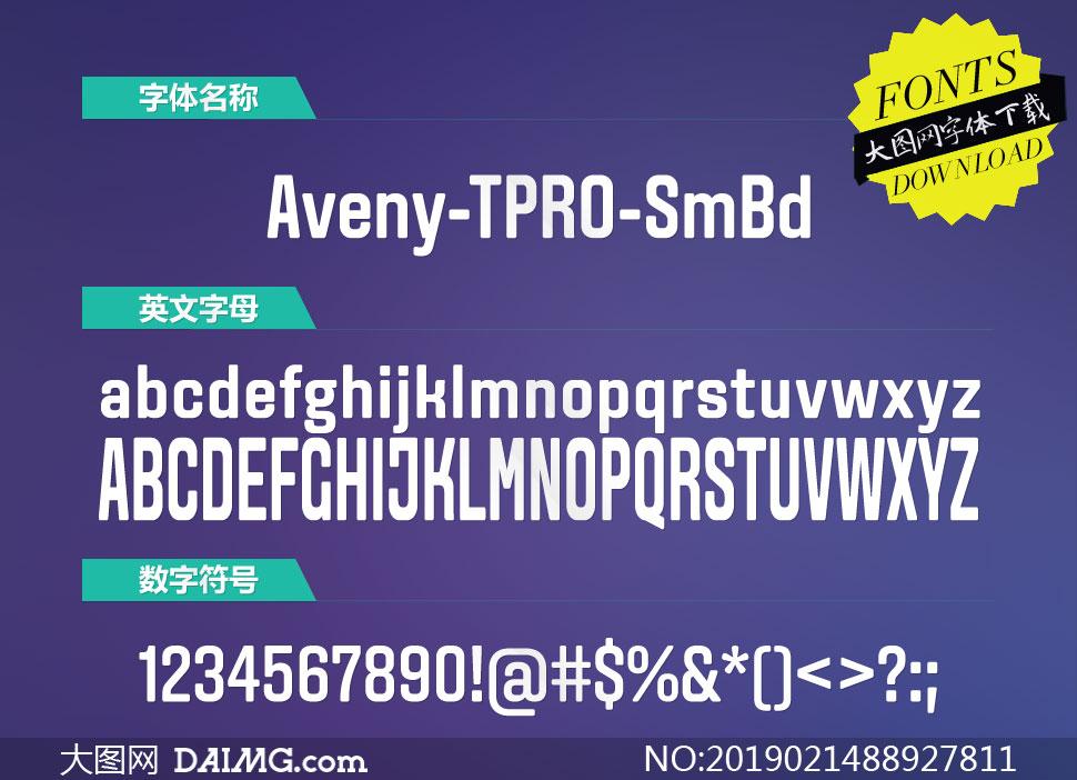 Aveny-TPRO-Semibold(英文字体)
