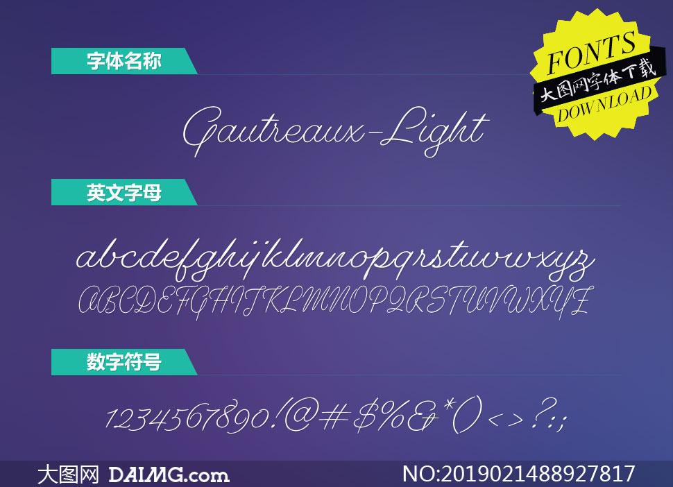 Gautreaux-Light(英文字体)