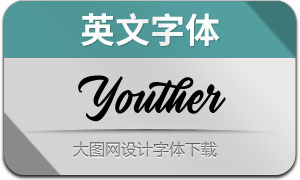 Youther系列6款英文字體
