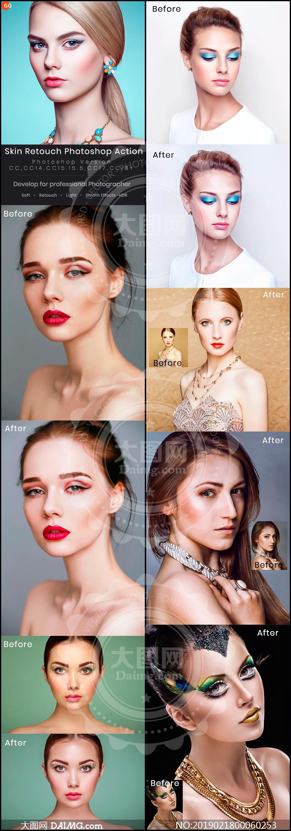 中文版人物肖像皮肤美化处理PS动作