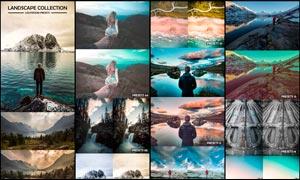 15款外景风光照片美化处理LR预设
