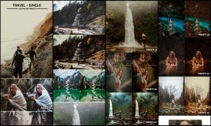 11款丛林旅游照片美化处理LR预设