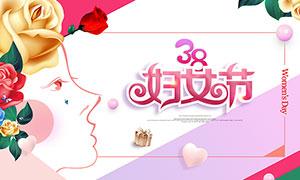 38妇女节创意海报设计PSD源文件