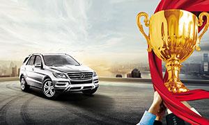 奔驰汽车广告海报背景设计PSD素材