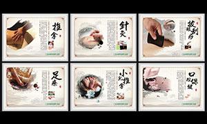 中式主題中醫文化展板矢量素材