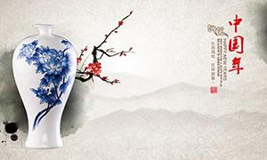中国风传统风格广告背景PSD素材