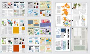 多用途的画册页面图文设计矢量素材