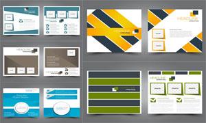 簡約風格宣傳單頁版式設計矢量素材