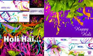 缤纷多彩颜料喷溅效果创意矢量素材